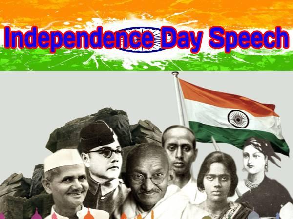 Motivational Independence Day Speech In Hindi: 15 अगस्त स्वतंत्रता दिवस पर भाषण निबंध की 10 लाइन