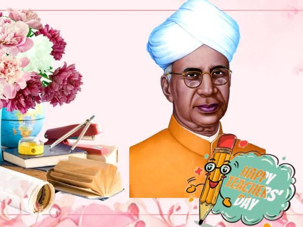 Teachers Day In Hindi 2020: शिक्षक दिवस का महत्व इतिहास, शिक्षक दिवस पर भाषण निबंध कोट्स शायरी आदि
