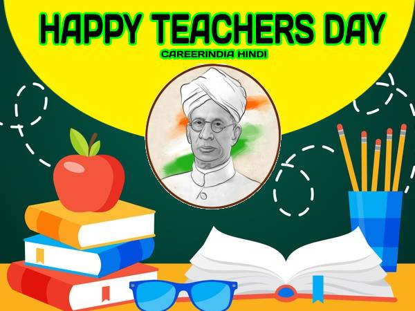 Teachers Day Essay Idea 2020: शिक्षक दिवस पर निबंध हिंदी में कैसे लिखें जानिए