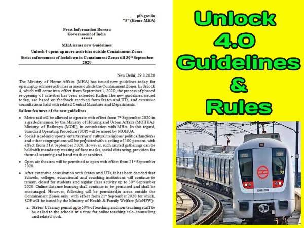 Unlock 4.0 Guidelines: 7 सितंबर से मेट्रो शुरू, अनलॉक 4 गाइडलाइन्स में 30 सितंबर तक क्या बंद रहेगा