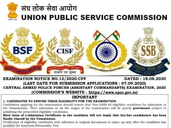 UPSC CAPF Exam 2020: यूपीएससी सीएपीएफ भर्ती 2020 नोटिफिकेशन जारी, कमांडेंट पोस्ट के लिए करें आवेदन
