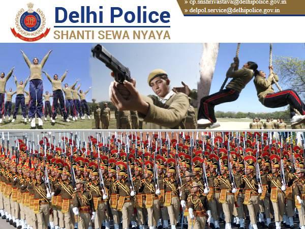 Delhi Police Constable Recruitment 2020: दिल्ली पुलिस कांस्टेबल भर्ती 2020 लास्ट डेट आज