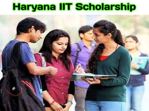 Haryana IIT Scholarship: इंजीनियरिंग छात्राओं को नि:शुल्क प्रशिक्षण के साथ 500 प्रति माह छात्रवृत्ति