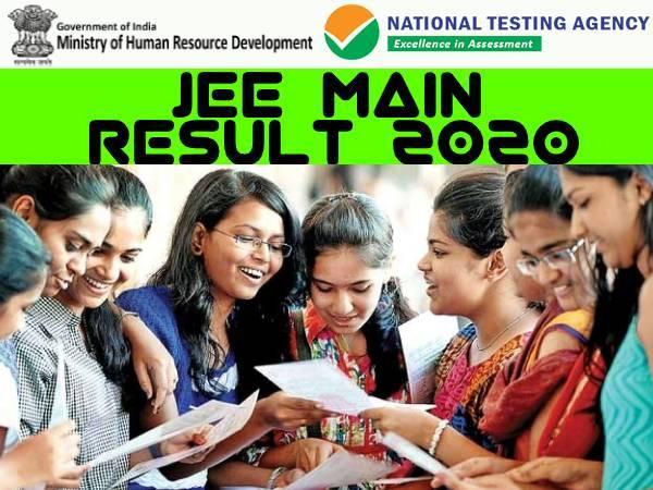 JEE Main Result 2020 Rank List Score Card: जेईई मेन रिजल्ट 2020 मोबाइल पर आसानी से यहां करें चेक