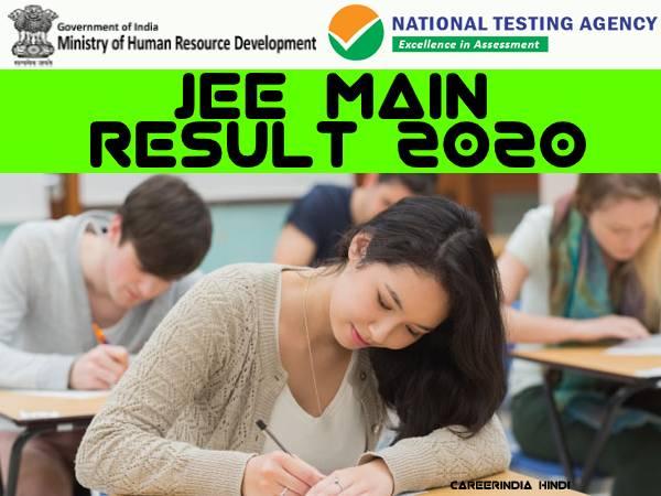 JEE Mains Results 2020: जेईई मेन्स रिजल्ट कटऑफ स्कोर कार्ड रैंक यहां देखें