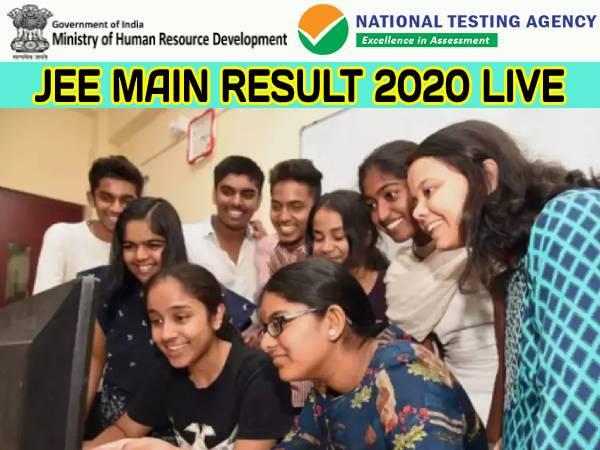 JEE Main Result 2020 Live Updates:एनटीए जेईई मेन रिजल्ट 2020 स्कोरकार्ड रैंक लिस्ट समेत पूरी जानकारी