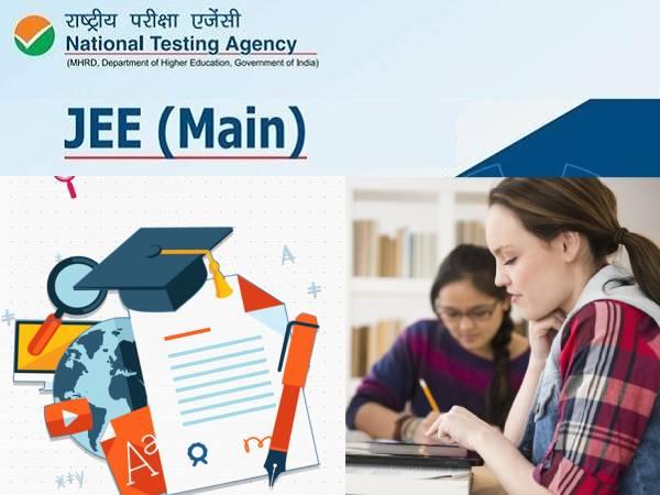 JEE Main Topper List 2020: 24 छात्रों ने किया 100% स्कोर, तेलंगाना के 8 दिल्ली के 5 पूरी लिस्ट देखें