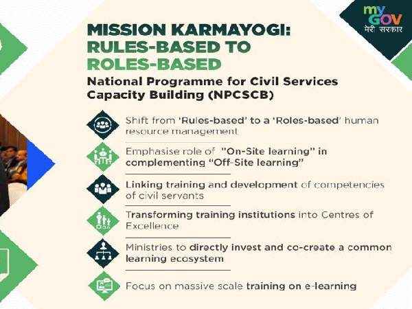 Mission Karmayogi, IAS Officers,Civil Services Capacity Building