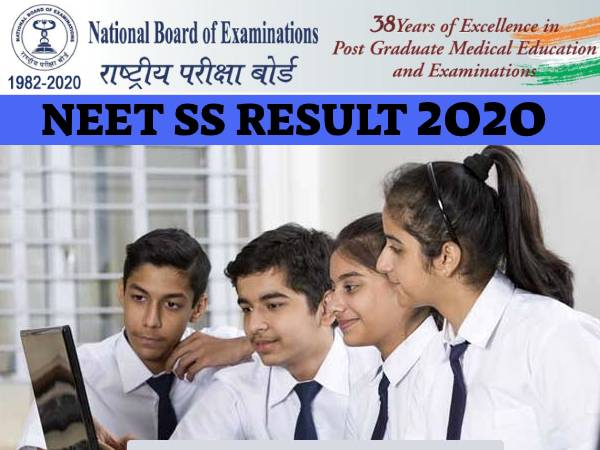 NEET SS Result 2020 Declared Check Online: नीट एसएस 2020 रिजल्ट जारी,मोबाइल पर आसानी से ऐसे करें चेक