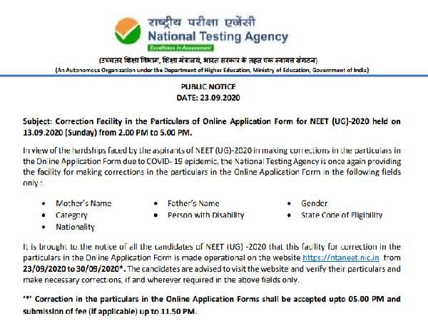 NEET UG Latest News: नीट यूजी 2020 आवेदन फॉर्म सुधार विंडो फिर खुली, इन डिटेल में कर सकते हैं बदलाव
