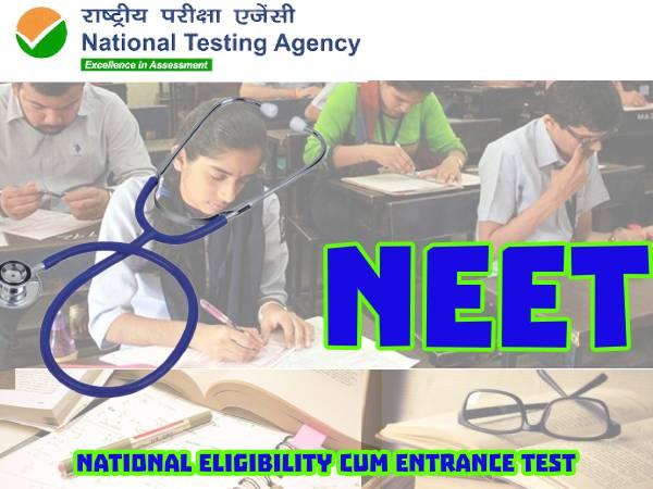 NEET 2020 Guidelines: नीट परीक्षा के नए नियम, चप्पल में होगी परीक्षा, जानिए क्या पहने क्या नहीं
