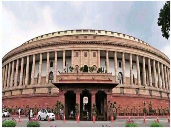 IIIT Amendment Bill 2020: संसद में आईआईटी विधेयक पारित, इन 5 नए संस्थानों को राष्ट्रीय महत्व मिला