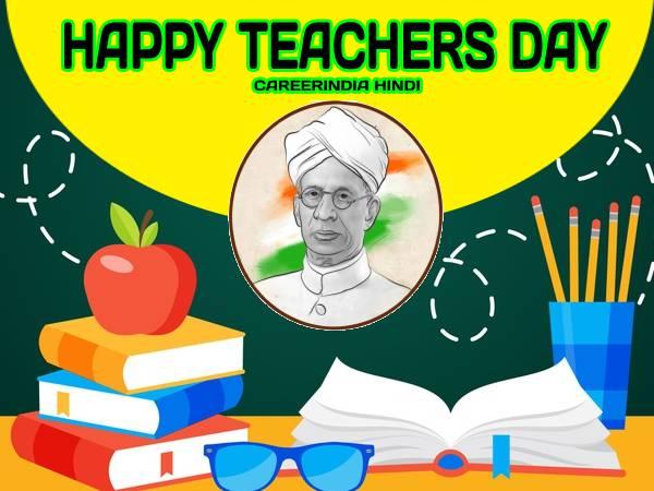 Happy Teachers Day Card 2020: घर पर टीचर्स डे कार्ड बनाने का आसान तरीका, देखें वीडियो जानिए स्टेप्स