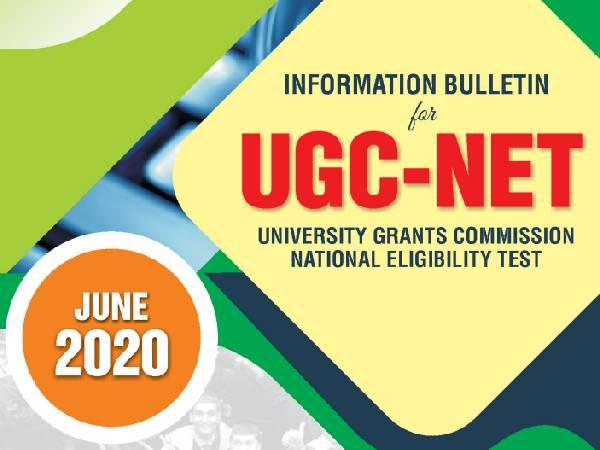 UGC NET Exam Date 2020: 16 से 25 सितंबर तक होने वाली यूजीसी परीक्षा स्थगित, NET परीक्षा 24 सितंबर से