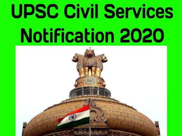 UPSC Mission Karmayogi IAS Officers: कैबिनेट की मिशन कर्मयोगी को मंजूरी,जानिए कैसे होगा काम और फायदा