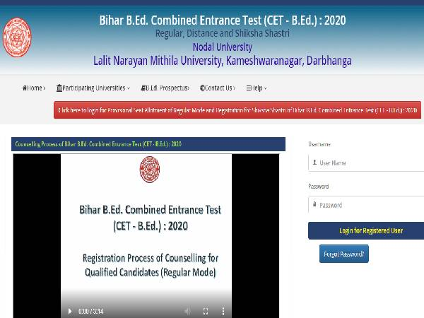 Bihar BEd Counselling Result 2020: बिहार बीएड काउंसलिंग सीट अलॉटमेंट लिस्ट 2020 राउंड 1 के लिए जारी