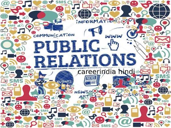 Career In PR: PR में करियर कैसे बनाएं, पीआर एडवरटाइजिंग एंड कम्युनिकेशन में करियर की संभावनाएं