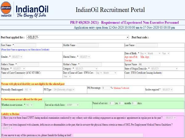 IOCL Recruitment 2020 Notification: इंडियन ऑयल कंपनी में JE की भर्ती शुरू, जानिए आवेदन प्रक्रिया