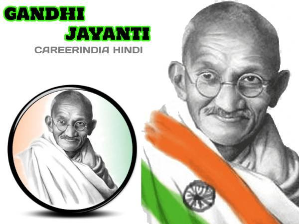 Gandhi Jayanti 2020: महात्मा गांधी पर 10 लाइन हिंदी में कैसे लिखें पढ़ें जानिए