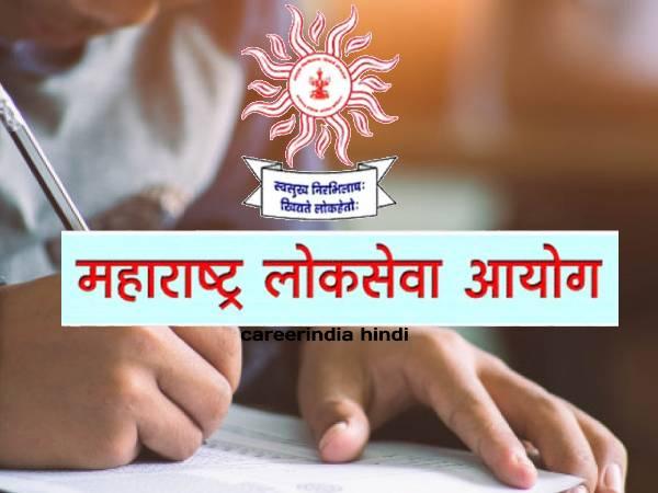 MPSC Exam Postponed Latest News: एमपीएससी परीक्षा 2020 स्थगित,MPSC परीक्षा की नई तिथि जल्द जारी होगी