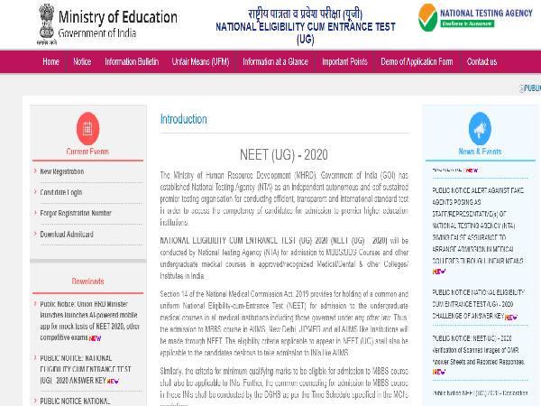 NEET Result 2020 Link: नीट रिजल्ट 2020 ऑनलाइन चेक करने का डायरेक्ट लिंक