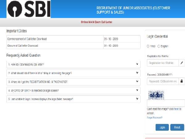 SBI Clerk Mains Admit Card 2020: एसबीआई मेन्स एडमिट कार्ड जारी, SBI परीक्षा पैटर्न सिलेबस रिजल्ट डेट