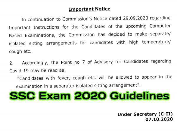 SSC Exam 2020 Guidelines In Hindi: छात्रों के लिए एसएससी परीक्षा के नए दिशानिर्देश जारी, पढ़ें नोटिस