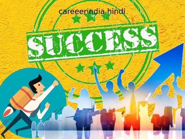 Top 10 Success Tips In Hindi: कैसे बनें कामयाब, जीवन में सफल बनने के लिए अपनाएं ये टिप्स
