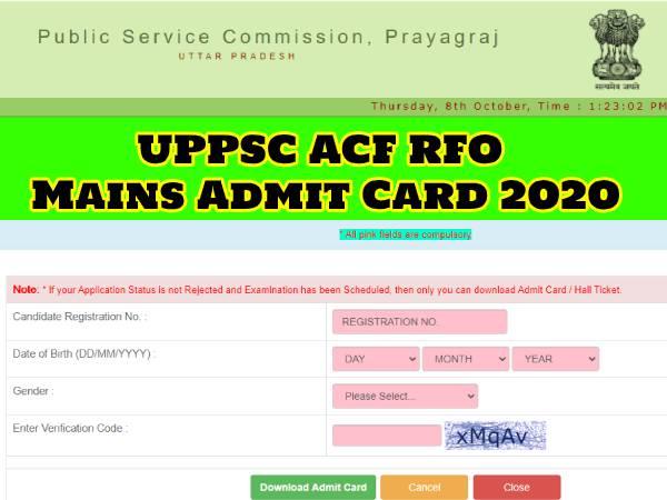 UPPSC ACF RFO Mains Admit Card 2020: यूपीपीएससी एसीएफ आरएफओ एडमिट कार्ड 2020 डाउनलोड यहां से करें