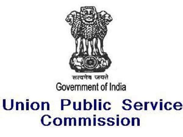 UPSC CSE IFS Prelims Result 2020: यूपीएससी आईएफएस रिजल्ट जारी, नाम अनुसार लिस्ट PDF डाउनलोड करें