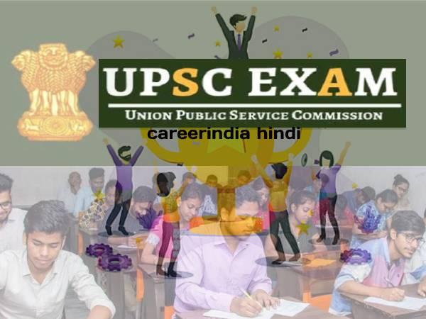 UPSC Civil Services Exam 2020: यूपीएससी IAS परीक्षा से पहले पढ़ लें 10 मोटिवेशनल टिप्स, सफलता पक्की