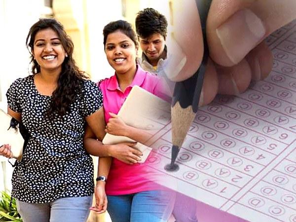 MHT CET Answer Key 2020 PDF: महाराष्ट्र एमएचटी सीईटी आंसर की 2020 जारी, 12 नवंबर तक दर्ज करें आपत्ति