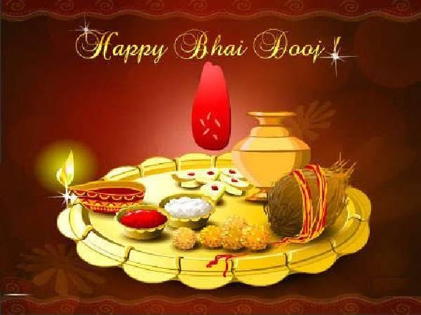 Happy Bhai Dooj Wishes Shayari Quotes SMS status Images 2020: भाई दूज की हार्दिक शुभकामनाएं संदेस