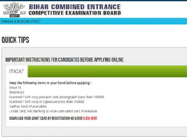 Bihar ITICAT Admit Card 2020: आईटीआईसीएटी एडमिट कार्ड 2020 डाउनलोड करने का डायरेक्ट लिंक