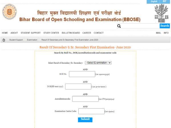 Bihar Open School 10th 12th Result 2020:बिहार ओपन स्कूल 10वीं 12वीं रिजल्ट 2020 मार्कशीट डाउनलोड करे