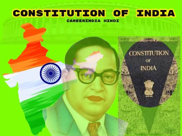 Constitution Day 2020: भारतीय संविधान दिवस का इतिहास महत्त्व प्रस्तावना तथ्य भाषण निबंध आदि