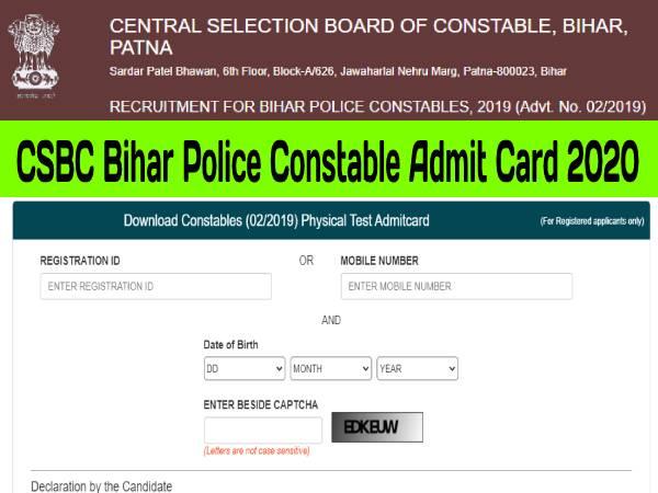 CSBC Admit Card 2020: सीएसबीसी बिहार पुलिस कॉन्स्टेबल एडमिट कार्ड 2020 csbc.bih.nic.in पर जारी
