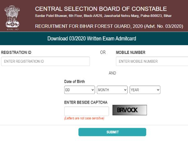 CSBC Forester Forest Guard Admit Card 2020: बिहार सीएसबीसी फॉरेस्टर फॉरेस्ट गार्ड एडमिट कार्ड जारी
