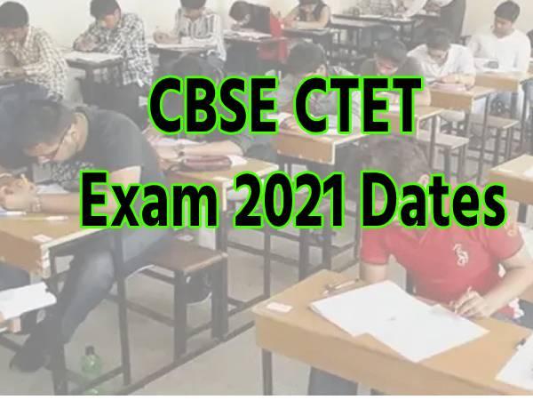 CTET Exam 2021: सीबीएसई सीटीईटी परीक्षा तिथि 31 जनवरी 2021, CTET एडमिट कार्ड कब आएगा जानिए