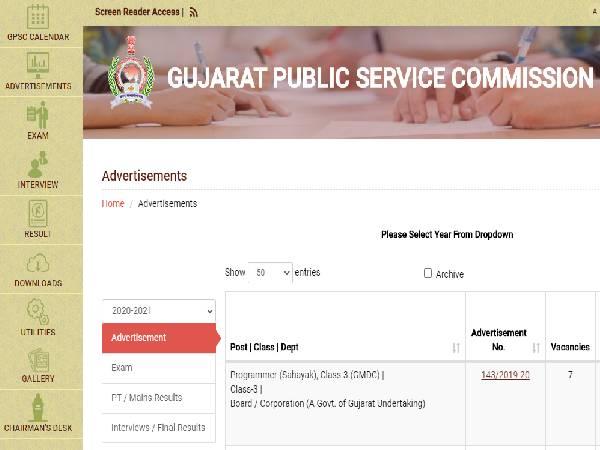 GPSC Recruitment 2021 Notification: जीपीएससी भर्ती प्रक्रिय 10 Nov से शरू, 1 दिसंबर तक करें आवेदन