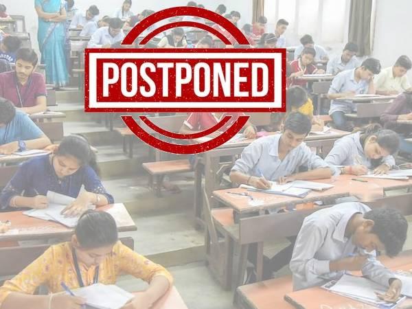 Gujarat Board 10th 12th Exam 2021: गुजरात बोर्ड 10वीं 12वीं परीक्षा स्थगित, पढ़ें पूरी डिटेल
