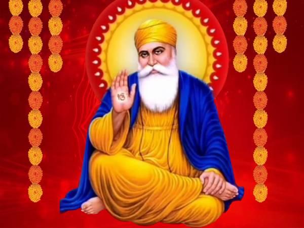 Guru Nanak Dev Ji Quotes 2020: गुरु नानक देव जी के 10 अनमोल उपदेश जिसमें छुपी है सफलता की कुंजी