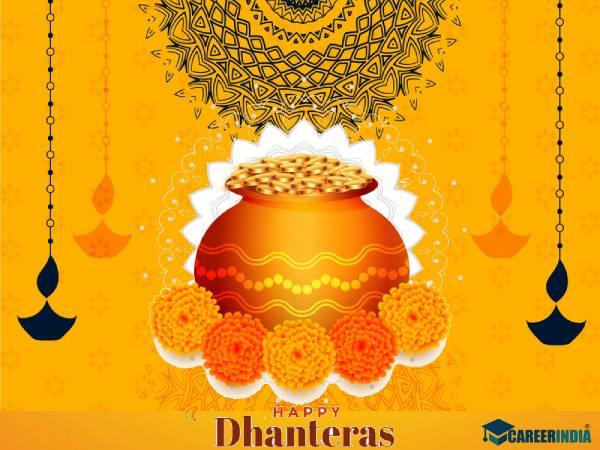 Happy Dhanteras Shayari Quotes Messages 2020:धनतेरस पर शायरी कोट्स मैसेज से दें धनतेरस की शुभकामनाएं