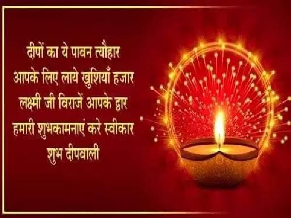Happy Diwali Drawing 2020: हैप्पी दिवाली ड्राइंग ग्रीटिंग कार्ड पोस्टर इमेज से सजाएं अपना WhatsApp