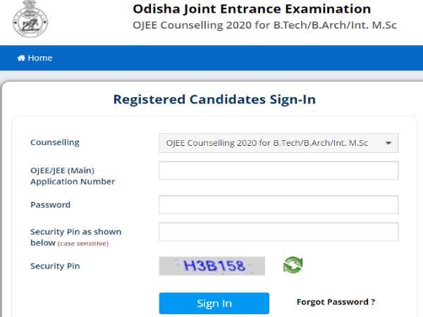 OJEE Seat Allotment Result 2020: ओजेईई राउंड 2 सीट आवंटन रिजल्ट 2020 जारी, ऐसे करें चेक