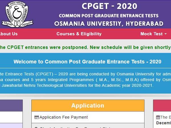 CPGET 2020 Exam Date: उस्मानिया विश्वविद्यालय सीपीजीईटी परीक्षा की नई तिथि जारी, देखें शेड्यूल