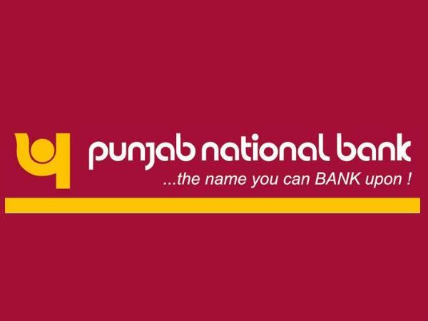 PNB SO Admit Card 2020 Download: पीएनबी एसओ एडमिट कार्ड 2020 जारी, पीएनबी एसओ एग्जाम डेट 2020 जानिए