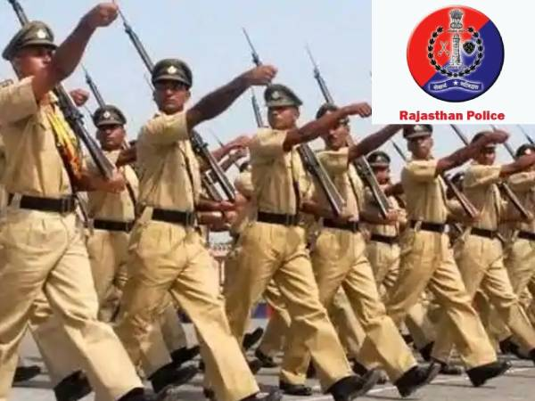 Rajasthan Police Constable Answer Key 2021 PDF Download: राजस्थान पुलिस कांस्टेबल आंसर की 2021 पीडीएफ डाउनलोड