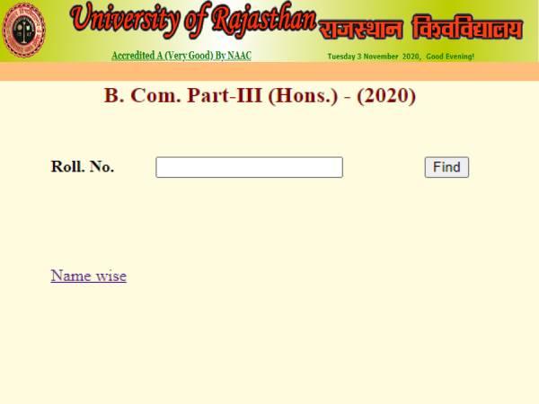 Rajasthan University Result 2020: राजस्थान विश्वविद्यालय बी.कॉम फाइनल इयर रिजल्ट 2020 जारी, चेक करें