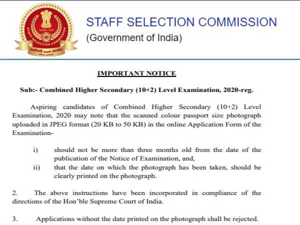 SSC CHSL 2020-21 Notification: एसएससी सीएचएसएल भर्ती 2021 नोटिफिकेशन जारी, 15 दिसंबर तक करें आवेदन